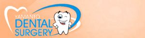 Yamanto Dental Surgery - Dentists Australia